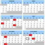Kalendervorlage 2011 gratis für Excel runterladen